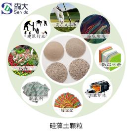 硅藻土颗粒.png