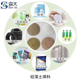 硅藻土填料.png