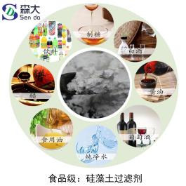 硅藻土过滤剂.png